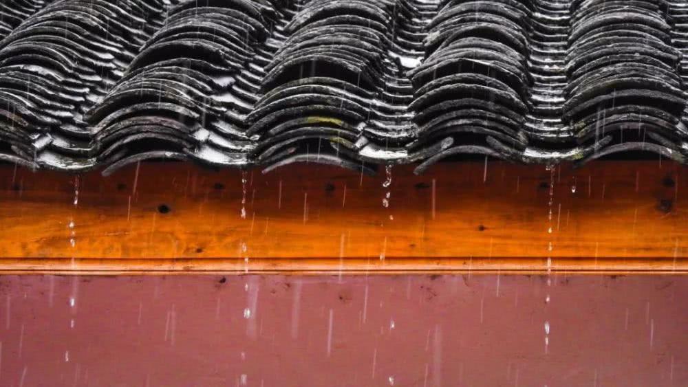 Rain solar term