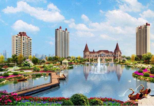Real estate of Evergrande