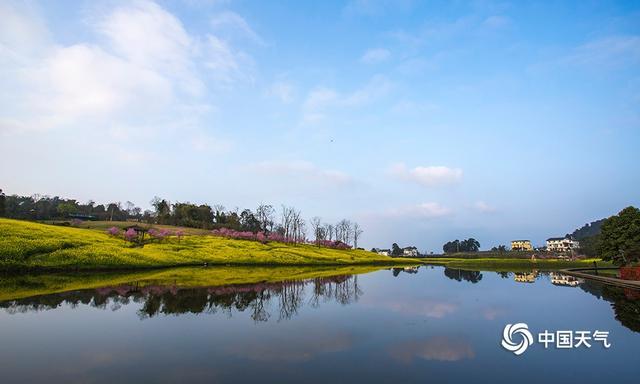 Chongqing Tianping Mountain