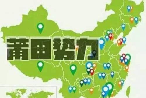 Putian hospitals in China