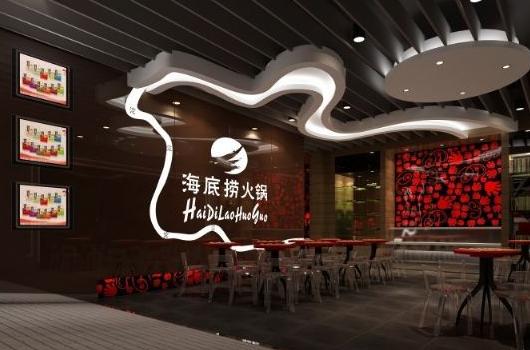 Haidilao, China
