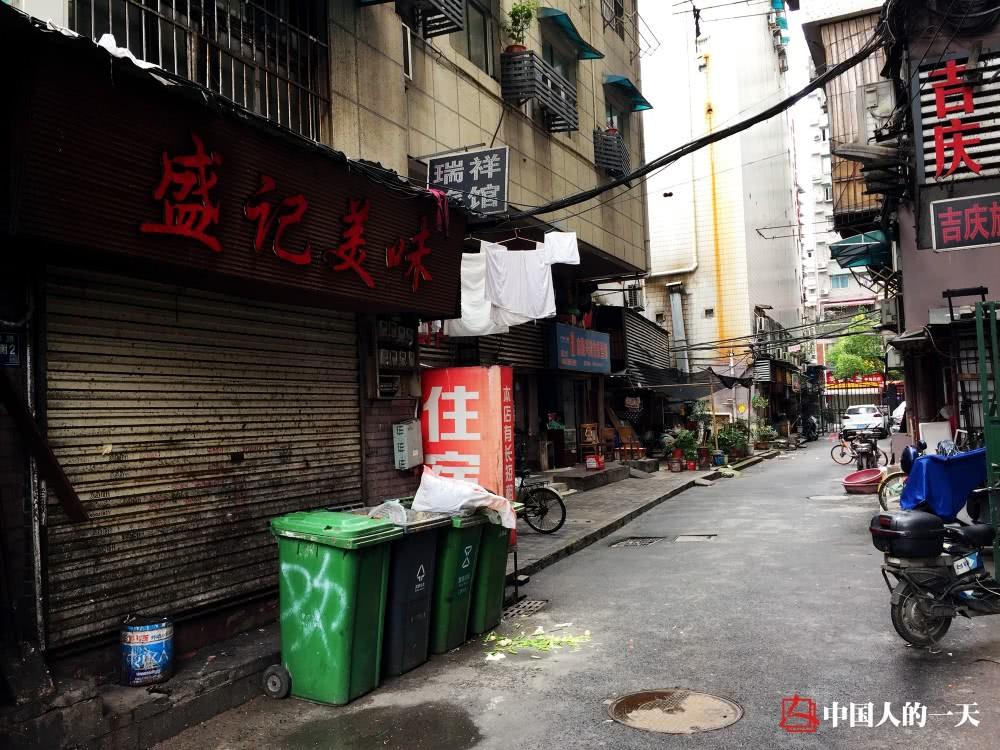Ruixiang Hotel that Junjie Wu lived