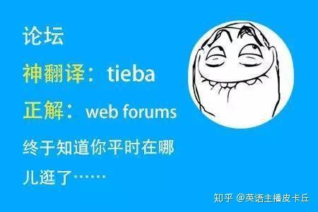 Chinglish, magical translation