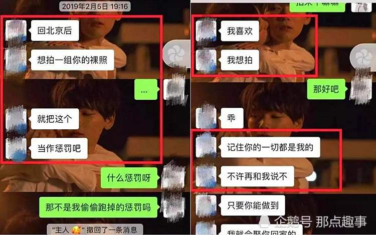 Chat screenshot of Bao Li and Mou Linhan