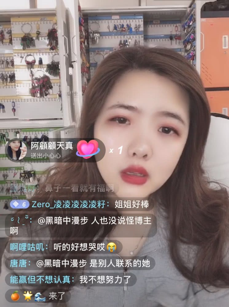 The 27-year-old Landlady, live streaming on network