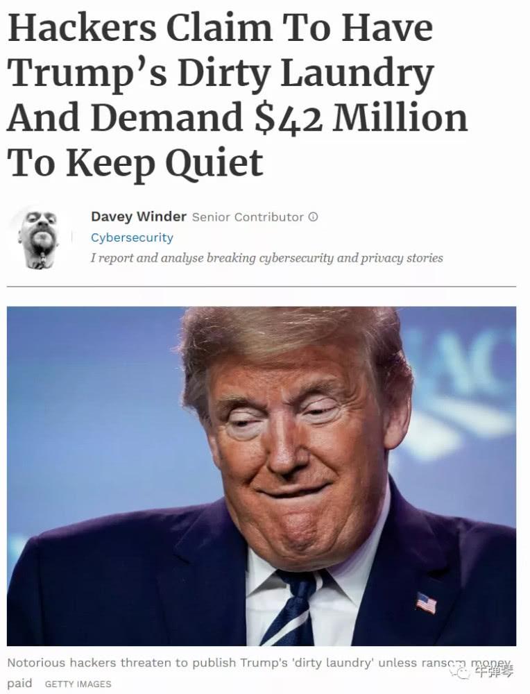 Hacker, Trump