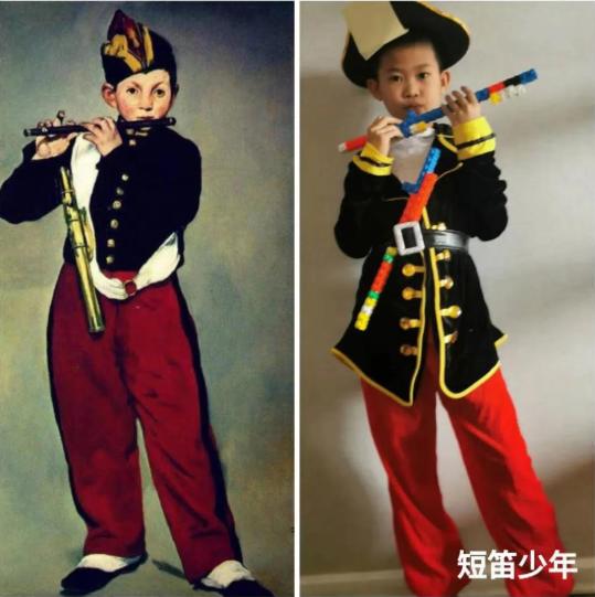 Piccolo Junior