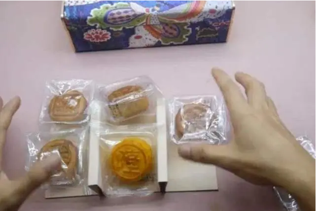 Li Ziqi, Small mooncake
