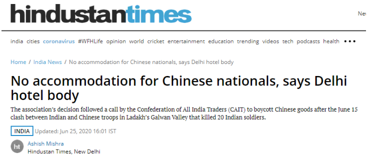 The Hindustan Times report