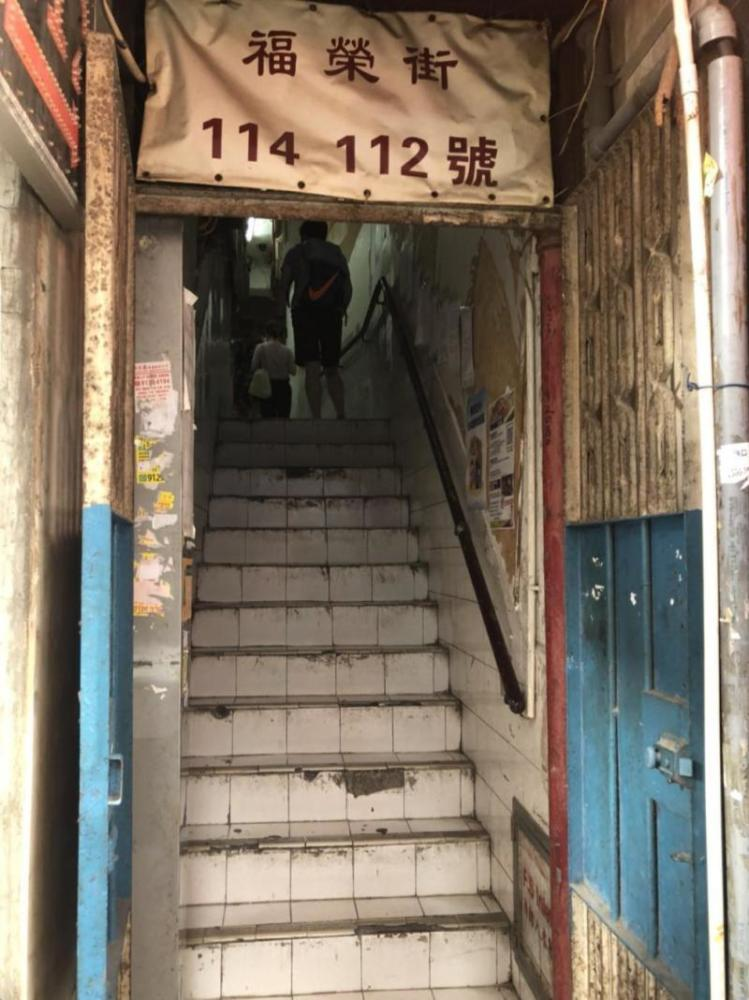 The Hong Kong Tangfang after Epidemic