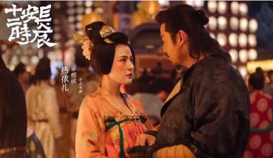 Xi'an, Hanfu, Experience, Tanqizhuang