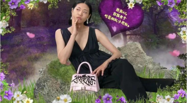 Balenciaga, pink bag