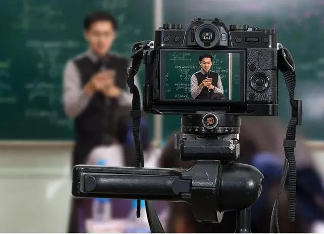 Online Teacher, China
