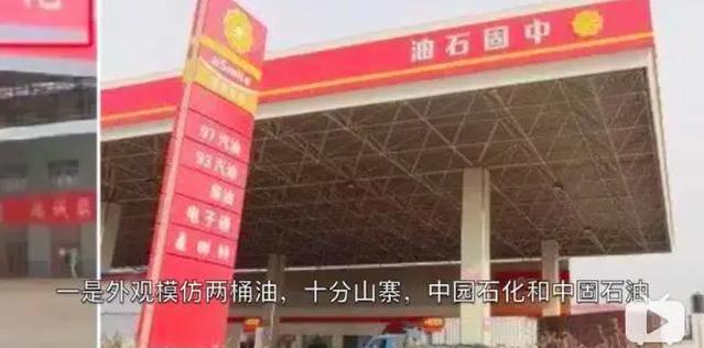 Zhong Gu Petroleum